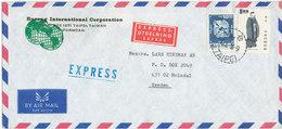 Taiwan Formosa Express Air Mail Cover Sent To Sweden 1976 - 1945-... République De Chine
