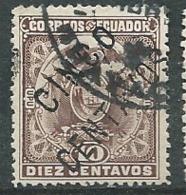 Equateur  -        -  Yvert N°  126  Oblitéré       -   Ai 27813 - Equateur