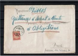 CTN61/C - HONGRIE LETTRE  DE 1890 - Lettres & Documents