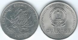 China - 1 Yuan - 1993 - KM337 & 2005 - KM1212 - China