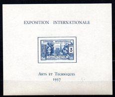 Col17  Colonie Mauritanie  N° BF1 BF 1  Neuf XX MNH  Cote 20,00€ - Mauritanie (1906-1944)