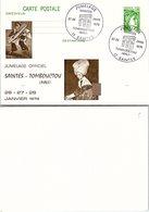 FRANCE - ENTIER POSTAL SABINE GANDON 1.00 - JUMELAGE SAINTES-TOMBOUCTOU - CACHET SAINTES 27-28.1.1979  /2 - Enteros Postales