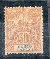 N°20** NEUF SANS CHARNIERE COTE 76 E  NET 14 E - Unused Stamps