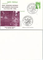 FRANCE - ENTIER POSTAL SABINE GANDON 1.00 - 36e EXPO CHEMINOTS PHILATELISTES - AGENT - CACHET PARIS 3-4.2.1979    /2 - Postal Stamped Stationery