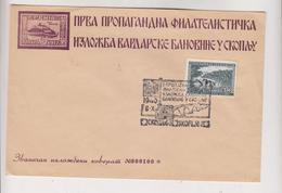 YUGOSLAVIA, SKOPLJE 1940 Stamp Expo Cover - Storia Postale