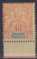 Soudan     N°12** - Soudan (1894-1902)