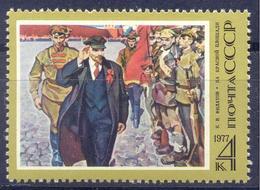 1977. USSR/Russia. 107th Birth Anniv. Of Vladimir Lenin, 1v, Mint/** - Ongebruikt