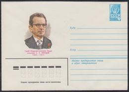 15855 RUSSIA 1982 ENTIER COVER Mint LEBEDEV ACADEMICIAN COMPUTER DESIGNER ENGINEER Inventor CYBERNETICS SCIENCE 453 II - 1923-1991 UdSSR
