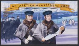 Estonia 2019 Discovery Of Antarctica 200. Estonian-Rusian Issue / 731 - Estonia