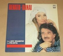 RENATO – DANAI – ΣΕ ΚΡΑΤΩ ΓΙΑΤΙ – MINOS RECORDS – MSM 967 – GREEK - VINYL – 1991 - World Music