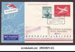 AUSTRIA - 1960 AUSTRIAN AIRLINES VIENNA To BEIRUT - FFC - AUA-Erstflüge
