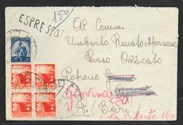28.7.47 LIRE 21 ESPRESSO IN TARIFFA TERRACINA LITTORIA PER APPULA BARI - 1946-60: Marcofilie