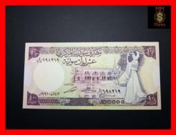 Syria 1 Lira p-93e 1982 UNC Banknote