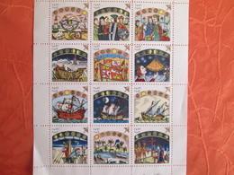 Bloc Feuillet De 12 Timbres Sans Faciale . 1492 1992 Christophe Colomb. Dessin Emmanuel Pierre - Autres