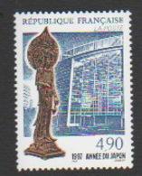 France Neuf Sans Charnière 1997 Année Du Japon Maison De La Culture Du Japon Paris  YT 3110 - Francia