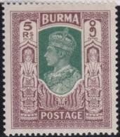 Burma      .    SG   .     62    .        *       .       Neuf Avec Charnière   .   /   .   Mint-hinged - Burma (...-1947)