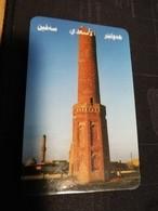 KURDISTAN  PREPAID CARD  TOWER     Fine Used    **1366 ** - Irak