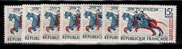 YV 1172 N** En 7 Exemplaires Cote 4,20 Euros - France