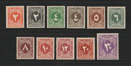 Egypt - 1927-56 - Rare - ( Postage Due ) - MNH (**) - Egypt