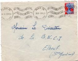 Paris 74 Rue Bayen - 1960 - Flamme Chèque Postal - Marianne à La Nef - Marcophilie (Lettres)