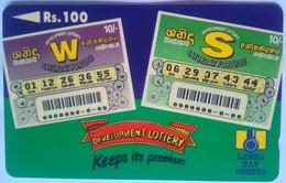 34SLRD Lottery Rs 100 - Sri Lanka (Ceylon)