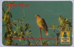 37SLRE Green Pigeon Rs 100 - Sri Lanka (Ceylon)
