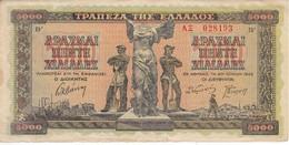 BILLETE DE GRECIA DE 5000 DRACMAS DEL AÑO 1942  (BANKNOTE) - Grèce