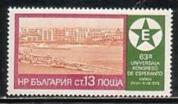 BULGARIA \ BULGARIE - 1978 - 63 Congres Universel De L'Esperanto A Varna -1v** - Bulgaria