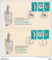 L4M139 NOUVELLES HEBRIDES 1978 FDC 25è Anniversaire Couronnement Elizabeth II  Port Vila 02 09 1978 / 2 Envel.  Illus. - FDC