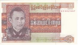 BILLETE DE BIRMANIA DE 25 KYATS DEL AÑO 1972 SIN CIRCULAR-UNCIRCULATED (BANKNOTE) SIN CIRCULAR-UNCIRCULATED - Myanmar