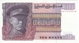 BILLETE DE BIRMANIA DE 10 KYATS DEL AÑO 1973 SIN CIRCULAR-UNCIRCULATED (BANKNOTE) SIN CIRCULAR-UNCIRCULATED - Myanmar