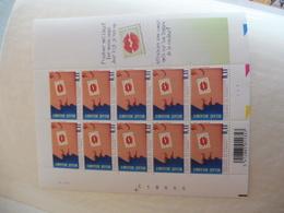 Belgique Belgie Kleine Blad Petite Feuille Numero 3245 Planche 1 - Feuilles Complètes