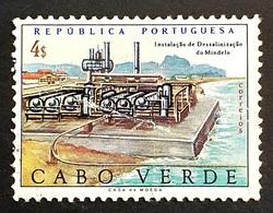 1974 Inauguration Of Desalination Plant, Mindelo, Cabo Verde, Cape Verde, Republica Portuguesa, Portugal, *, ** Or Used - Cap Vert