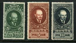 Russia 1939 Mi 687-689 MNH ** - 1923-1991 USSR