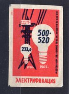 MATCHBOX LABEL,RUSSIA,LIGHT BULB,1958 - 1965 ACHIEVEMENTS, ELECTRIFICATION PROPAGANDA,ELECTRICITY TRANSMITTER  POST - Matchbox Labels