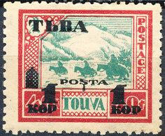 Stamp Tannu Tuva 1932 1k On 40k Mint - Tuva