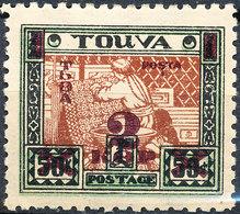 Stamp Tannu Tuva 1932 2k On 50k Mint - Tuva