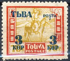 Stamp Tannu Tuva 1932 3k On 70k Mint - Tuva
