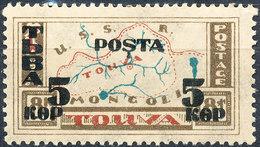 Stamp Tannu Tuva 1932 5k On 8k Mint - Touva