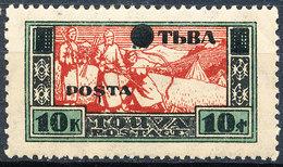 Stamp Tannu Tuva 1932 10k Mint - Tuva