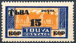 Stamp Tannu Tuva 1932 15k On 14k Mint - Tuva