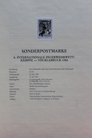 Schwarzzdruck Auf Schwarzdruckblatt Österreich 1985 Zur Ausgabe: Internationale Feuerwehrwettkämpfe - Vöcklabruck - Autriche