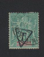 Faux Nouvelle-Calédonie N° 1B Taxe 5 C Groupe Oblitéré - Timbres-taxe