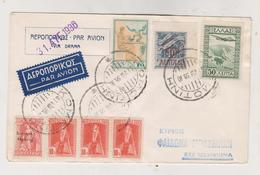 GREECE Nice Airmail Cover - Brieven En Documenten