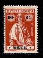 ! ! Tete - 1914 Ceres 10 C - Af. 34 - MH - Tete