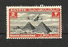 Egypte Poste Aérienne N°6A Neuf** Cote 4 Euros - Poste Aérienne