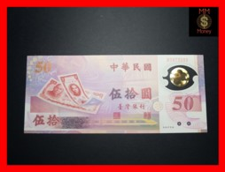 TAIWAN 50 Yuan 1999 P. 1990 *COMMEMORATIVE* POLYMER   UNC - Taiwan