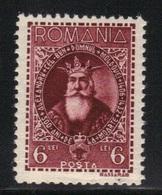 Roumanie 1932 Yvert 438 Neuf** MNH (AB95) - Nuovi