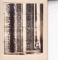 BURSA BROUSSE Mosquée Verte Détails 1925 Photo Amateur Format Environ 7,5 Cm X 5 Cm Sur Support TURQUIE - Lieux