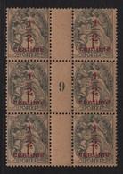 Type Blanc - Millesime 9 De 1919 - Papier GC - ** Neuf Sans Charniere - Cote +14€ - 1900-29 Blanc